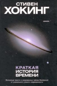science (6)