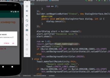 Где выучиться на php-разработчика: хорошие онлайн-школы и платформы