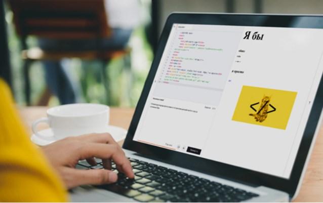 Как научиться верстать на HTML и CSS с нуля: хорошие онлайн-школы и курсы