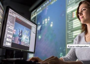 Как и сколько стоит стать востребованным геймдизайнером: хорошие онлайн-школы и дистанционные курсы