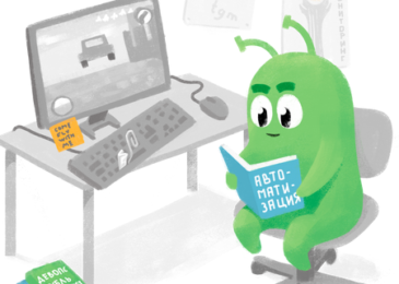 Как стать востребованным DevOps-инженером: хорошие онлайн-школы и курсы